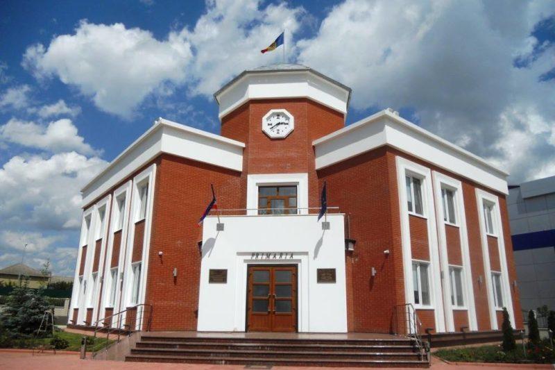Молдова Гагаузия